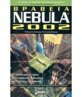 ΒΡΑΒΕΙΑ NEBULA 2002