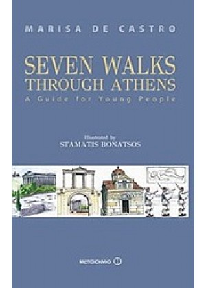 SEVEN WALKS THROUGH ATHENS