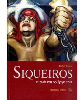 SIQUEIROS