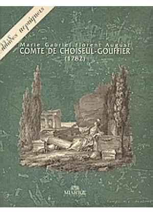 ΕΛΛΑΔΟΣ ΠΕΡΙΗΓΗΣΙΣ (1782)