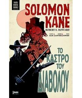 SOLOMON KANE: ΤΟ ΚΑΣΤΡΟ ΤΟΥ ΔΙΑΒΟΛΟΥ