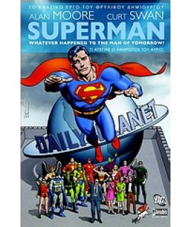 SUPERMAN: ΤΙ ΑΠΕΓΙΝΕ Ο ΑΝΘΡΩΠΟΣ ΤΟΥ ΑΥΡΙΟ;
