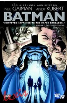 BATMAN: ΤΙ ΑΠΕΓΙΝΕ Ο ΣΚΟΤΕΙΝΟΣ ΙΠΠΟΤΗΣ;