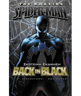 THE AMAZING SPIDER-MAN: BACK IN BLACK