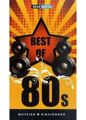 BEST OF 80S - CD(2)