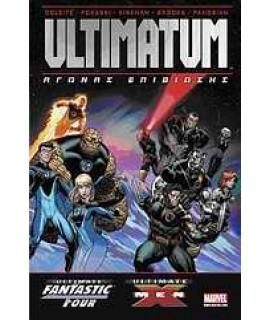 ULTIMATUM X-MEN & FANTASTIC FOUR: ΑΓΩΝΑΣ ΕΠΙΒΙΩΣΗΣ
