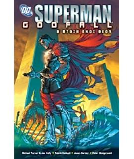 SUPERMAN GODFALL: Η ΠΤΩΣΗ ΕΝΟΣ ΘΕΟΥ