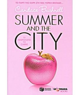 ΤΟ ΗΜΕΡΟΛΟΓΙΟ ΤΗΣ CARRIE - SUMMER AND THE CITY