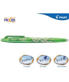 PILOT FRIXION 0.7 ΠΡΑΣΙΝΟ ΑΝΟΙΧΤΟ