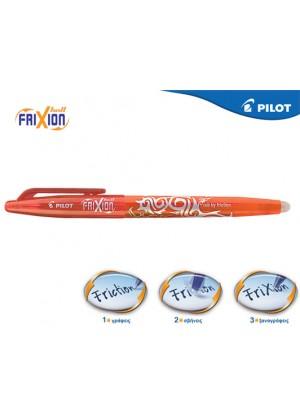 PILOT FRIXION 0.7 ΠΟΡΤΟΚΑΛΙ
