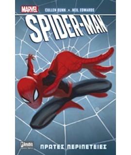 SPIDER-MAN: ΠΡΩΤΕΣ ΠΕΡΙΠΕΤΕΙΕΣ