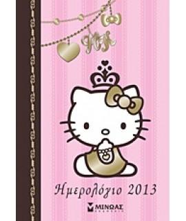 ΗΜΕΡΟΛΟΓΙΟ 2013: HELLO KITTY