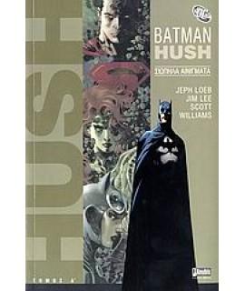BATMAN: HUSH - ΤΟΜΟΣ Α