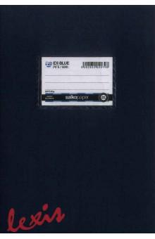 ΤΕΤΡΑΔΙΟ 17Χ25 80Φ EX-BLUE