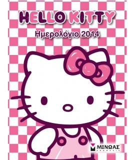 ΗΜΕΡΟΛΟΓΙΟ 12X16 2014 HELLO KITTY