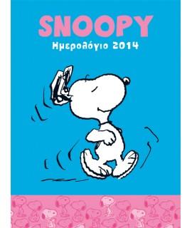 ΗΜΕΡΟΛΟΓΙΟ 12Χ16 2014 SNOOPY