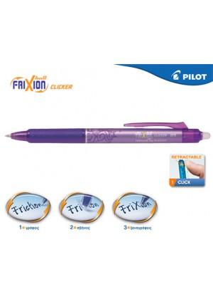 PILOT FRIXION CLICKER 0,5 ΜΩΒ