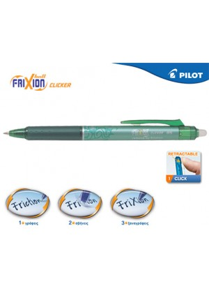 PILOT FRIXION CLICKER 0,5 ΠΡΑΣΙΝΟ