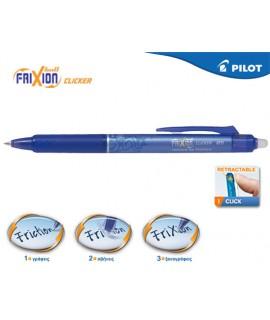 PILOT FRIXION CLICKER 0,5 ΜΠΛΕ