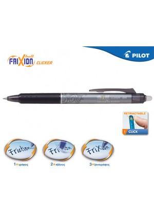 PILOT FRIXION CLICKER 0,5 ΜΑΥΡΟ