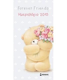 ΑΤΖΕΝΤΑ 2015 FOR EVER FRIENDS