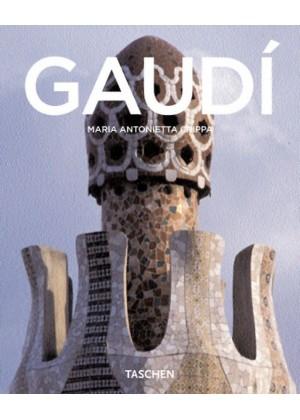ΓΚΑΟΥΝΤΙ (Ελληνική έκδοση)
