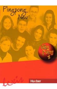 PING PONG 1 LEHRBUCH NEU