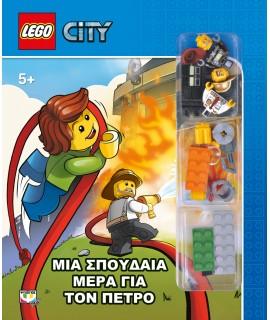 LEGO CITY: ΜΙΑ ΣΠΟΥΔΑΙΑ ΜΕΡΑ ΓΙΑ ΤΟΝ ΠΕΤΡΟ