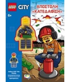 LEGO CITY: ΑΠΟΣΤΟΛΗ ''ΚΑΤΕΔΑΦΙΣΗ''