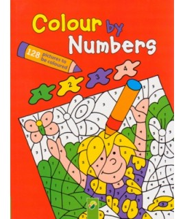 COLOUR BY NUMBERS - ΚΟΚΚΙΝΟ
