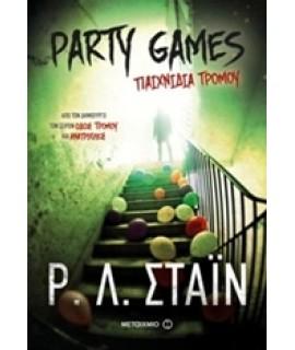 PARTY GAMES - ΠΑΙΧΝΙΔΙΑ ΤΡΟΜΟΥ