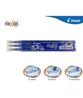 PILOT FRIXION BALL ΑΝΤΑΛΛΑΚΤΙΚΟ 0,7 ΜΠΛΕ (ΣΕΤ 3τμχ.)