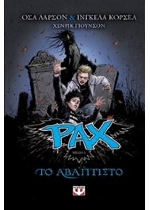 PAX 3: ΤΟ ΑΒΑΠΤΙΣΤΟ