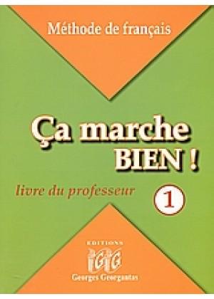 CA MARCHE BIEN! 1 - LIVRE DU PROFESSEUR