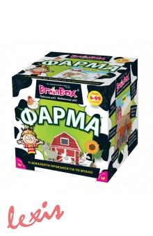 BRAINBOX - ΦΑΡΜΑ