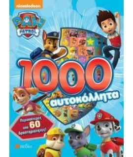 PAW PATROL - 1000 ΑΥΤΟΚΟΛΛΗΤΑ