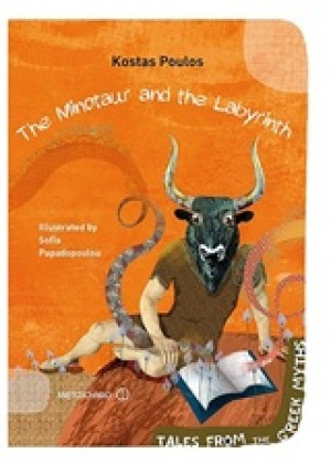 THE MINOTAUR AND THE LABYRINTH