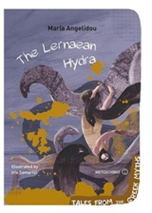 THE LERNAEAN HYDRA