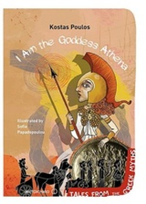 I AM THE GODDESS ATHENA