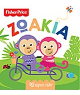 FISHER PRICE: ΖΩΑΚΙΑ