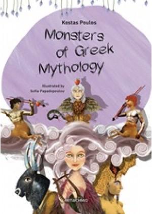MONSTERS OF GREEK MYTHOLOGY