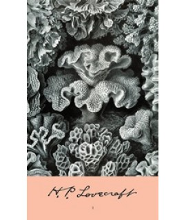 H. P. LOVECRAFT I: ΤΟ ΚΑΛΕΣΜΑ ΤΟΥ ΚΘΟΥΛΟΥ. Η ΜΟΥΣΙΚΗ ΤΟΥ ΕΡΙΧ. ΤΟ ΜΟΝΤΕΛΟ ΤΟΥ ΠΙΚΜΑΝ