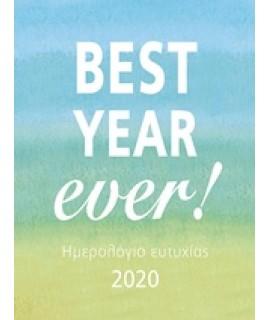 ΗΜΕΡΟΛΟΓΙΟ 2020 - BEST YEAR EVER!