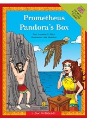 PROMETHEUS. PANDORA'S BOX