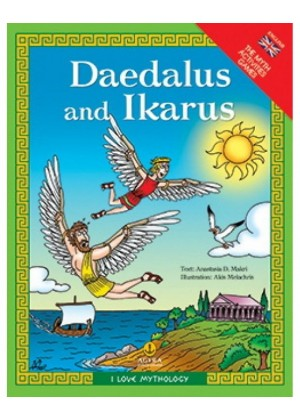 DAEDALUS AND IKARUS
