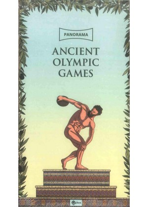 ANCIENT OLYMPIC GAMES - PANORAMA (ENGLISH)