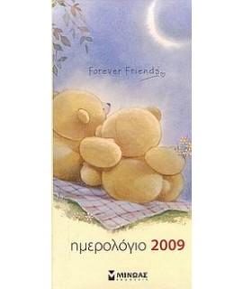 ΗΜΕΡΟΛ.2009 FOREVER FRIENDS
