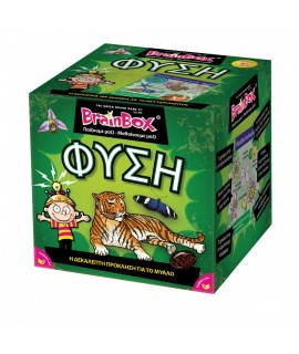 BRAINBOX - ΦΥΣΗ