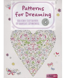 RELAX CD-PATTERNS FOR DREAMING