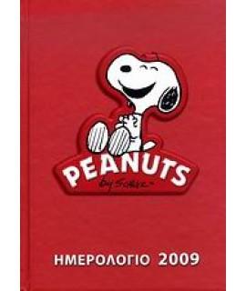 ΗΜΕΡΟΛΟΓΙΟ 2009 SNOOPY ΚΟΚΚΙΝΟ